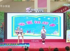 彩虹桥2018-07-27
