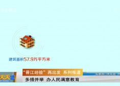 新闻天天报2018-07-27