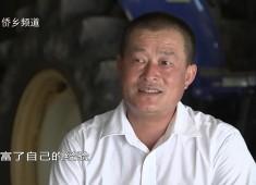 【创业者】种粮大户 李锦成