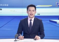 晋江财经报道2018-07-11