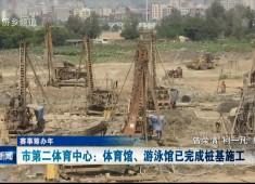 晋江新闻2018-08-10