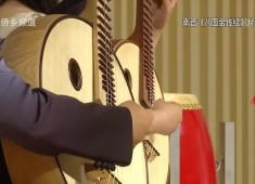 【老闽南】南音对话民族室内乐