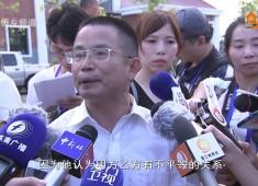 """【聚焦晋江】穿过海峡 金门喝到""""家乡水"""""""