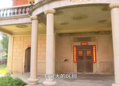 """【老闽南】古建筑里的""""门""""道(上)"""
