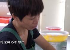 【感动晋江】老顽童的陶艺梦