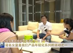 晋江新闻2018-09-15