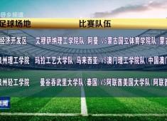 晋江新闻2018-10-30