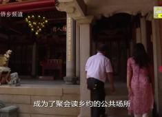 【老闽南】五店市 说人文