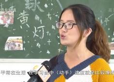 """【聚焦晋江】少年宫:打好校园""""特色牌"""""""
