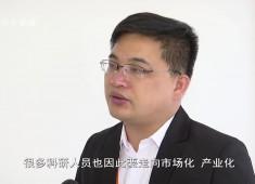 """【聚焦晋江】党代会报告解读:踢好转型升级""""后半场""""(上)"""
