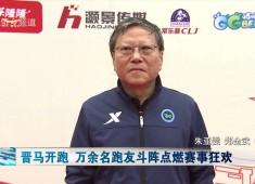 晋江新闻2018-12-10