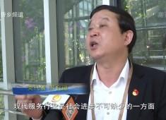 晋江财经报道2018-12-06