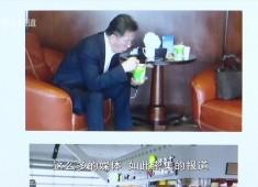 """【聚焦晋江】晋江大事记——取""""经""""晋江"""