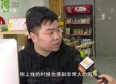 晋江财经报道2019-02-15