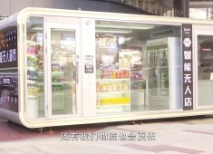 晋江财经报道2019-02-14