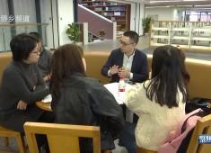 """【聚焦晋江】培养跨界可能性:福大与晋江企业的""""产教融合""""探索"""