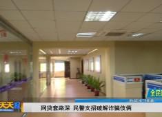 新闻天天报2019-03-29