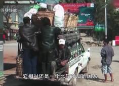 晋江财经报道2019-03-19