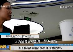 新闻天天报2019-03-15