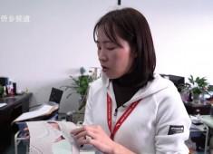 【感动晋江】制鞋能手 谢小凤