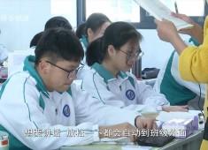 【聚焦晋江】集团化办学:共享优质教育资源