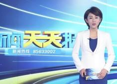 新闻天天报2019-03-27