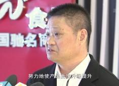 晋江财经报道2019-03-12