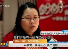 新闻天天报2019-02-10