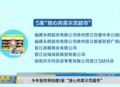 新闻天天报2019-04-12