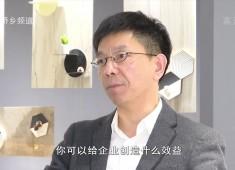 【聚焦晋江】晋江建陶:探索资源整合 走向强企之路