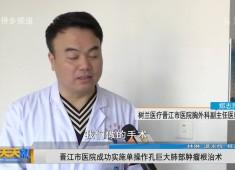 新闻天天报2019-04-02