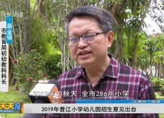 新闻天天报2019-04-15