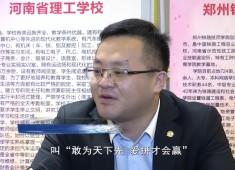 晋江财经报道2019-04-29
