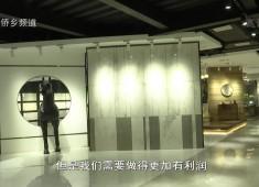 晋江财经报道2019-04-05