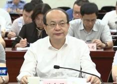 晋江新闻2019-04-25