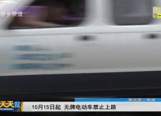 新闻天天报2019-04-22