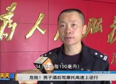新闻天天报2019-04-10