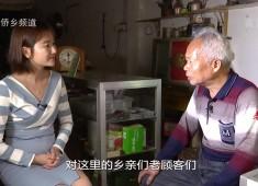 【老闽南】灵水桑梓情
