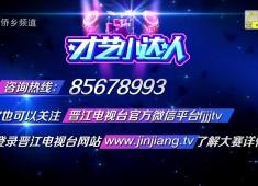 彩虹桥2019-05-06