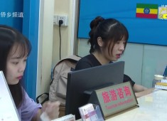 晋江财经报道2019-05-06