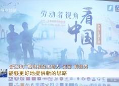 晋江新闻2019-05-10