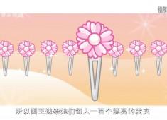 彩虹桥2019-05-13