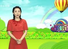 彩虹桥2019-05-01