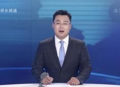 晋江新闻2019-05-03