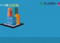 晋江新闻2019-05-20