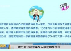 新闻天天报2019-05-12