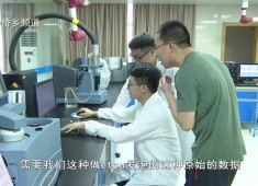 晋江财经报道2019-05-08