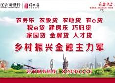 晋江新闻2019-06-06