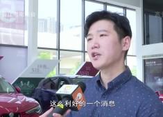 晋江财经报道2019-06-28