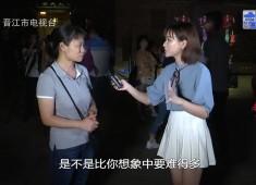 """【老闽南】老偶戏新""""机""""遇"""